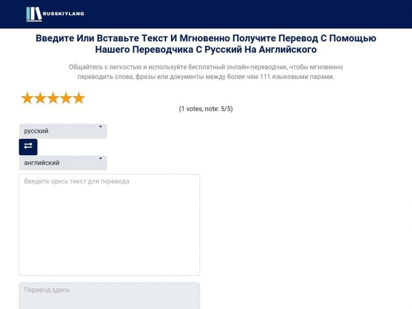 russkiylang.com