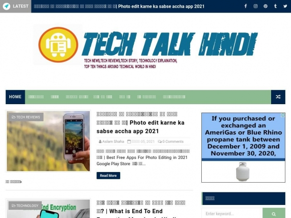 techtalkshindi.com