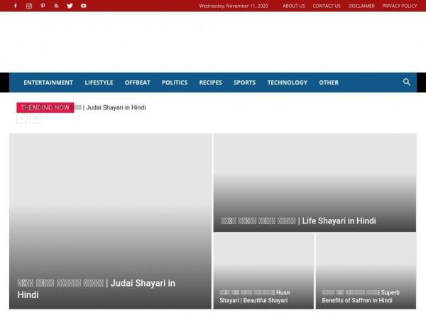 jhakas.com